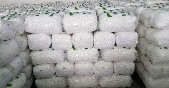 ۶ هزار و ۵۰ تن قند و شکر ویژه ماه مبارک رمضان آماده توزیع